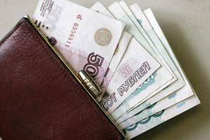Снижение размера выплат по безработице и их прекращение
