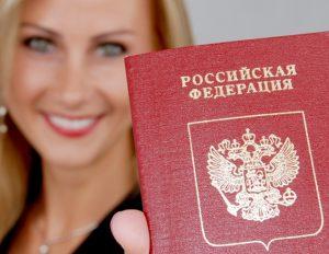 Получение гражданства РФ : порядок, документы, сроки