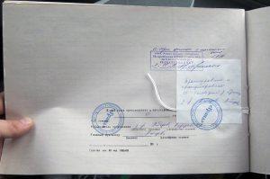 Защита от внесения неправомерных изменений в журнале регистрации приказов