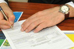 общие требования к порядку заполнения декларации по енвд