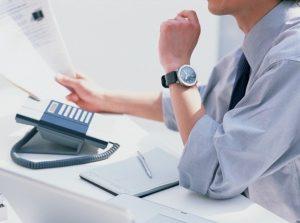Расчет налога на прибыль организации