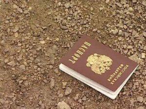 Потерял паспорт что делать 2018