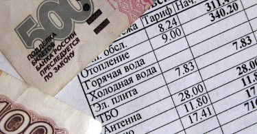 Как узнать задолженность и текущий платеж по квартплате