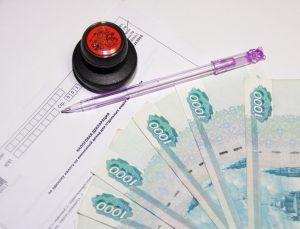 Какие документы нужно подготовить для получения имущественного вычета