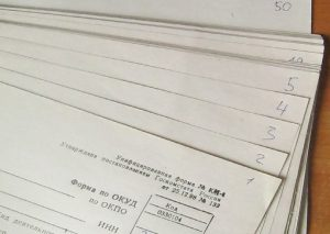 Нумерация при прошивке документов