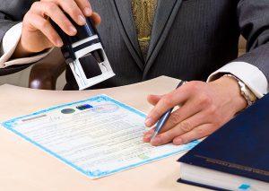Регистрация нового юридического адреса ООО без перехода в другую налоговую