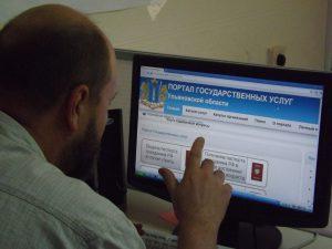 Как узнать задолженность по штрафам на официальных сайтах