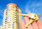 Как правильно и быстро оформить ипотеку на квартиру