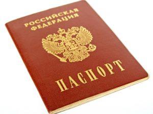 Получение российского гражданства ребенку