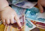 Как узнать о задолженности по алиментам?