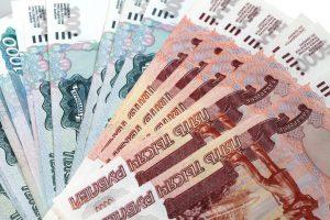 Погашение индивидуальным предпринимателем задолженности по налогам