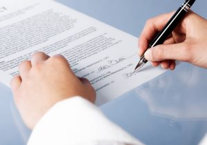 Акт приема-передачи товара на ответственное хранение