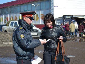 Обращение в полицию при краже паспорта