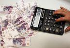 Как самостоятельно узнать сумму задолженности по налогам?