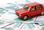 Как самостоятельно рассчитать транспортный налог для физических и юридических лиц?