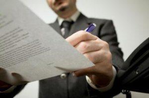 Заявление о принятии наследства по закону
