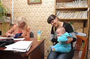 Помощь малообеспеченой семье в белгороде куда оброщатся