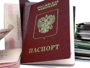 Документы для прописки в 14 лет россии