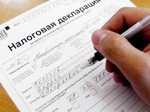 Налог при продаже квартиры в хмао