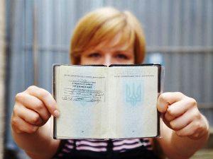 Документы для прописки несовершеннолетнего ребенка