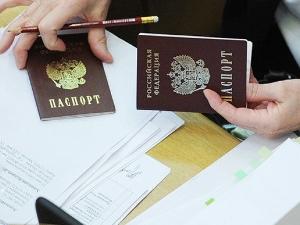 Заявление о снятия с регистрационного учета по месту жительства
