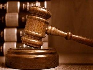 Наказание за ложные показания