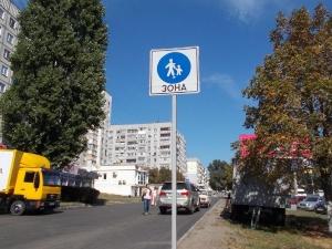 Движение автомобилей в пешеходной зоне