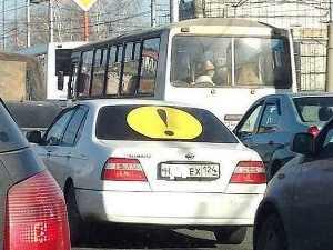 Сколько лет не снимают начинающий водитель знак желтый