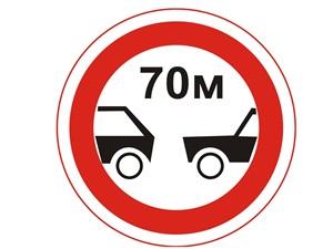 Дистанция между автомобилями по пдд при остановке