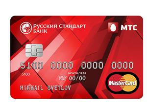 Дебетовая карта МТС деньги: условия пользования, что это