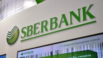 Открытие счета в Сбербанке для ИП, юридических и физических лиц