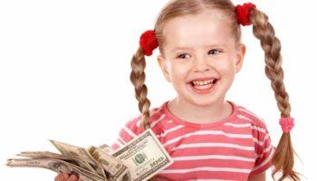 Как рассчитать алименты на ребенка