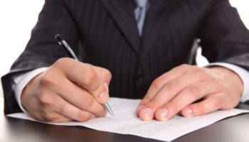 Как заполнить доверенность на получение товара и ТМЦ
