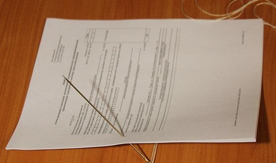 Как грамотно прошить документы перед сдачей в архив или в налоговую