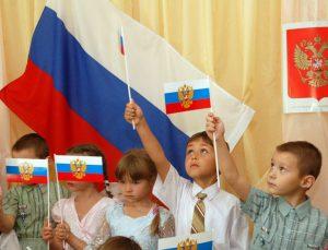 Как подтвердить гражданство России ребенку