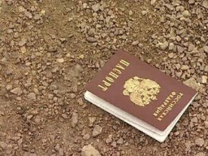 Процедура восстановления паспорта после утери