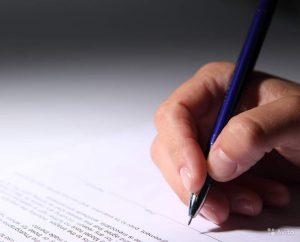 Особенности агентского договора