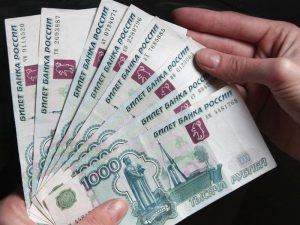 Изображение - Как взыскать долг если нет расписки 1_52551afb7382452551afb738621-300x225