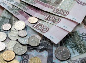 Расчет заработной оплаты по фактически отработанному времени при увольнении