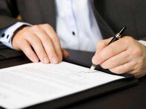 Заявление о регистрации ИП