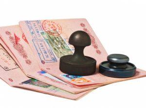 Необходимые документы при оформлении визы в США