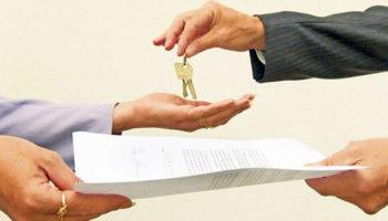 Особенности составления договора посуточной аренды квартиры