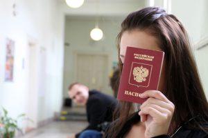 Упрощенный порядок получения гражданства РФ для носителей русского языка