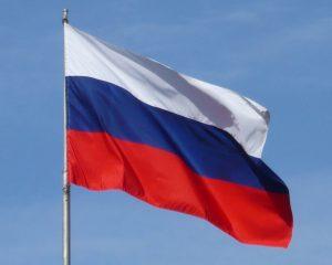 Если ребенок родился не в России