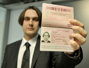 Сроки получения загранпаспорта