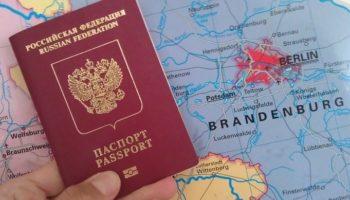 Какие документы нужны для оформления шенгенской визы