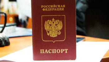 Как вести себя и куда обратиться, если украли паспорт?