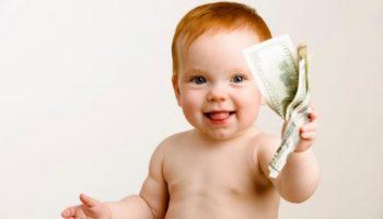 На что потратить остатки материнского капитала