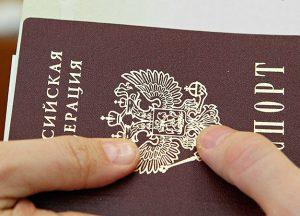 Украли паспорт как восстановить москва
