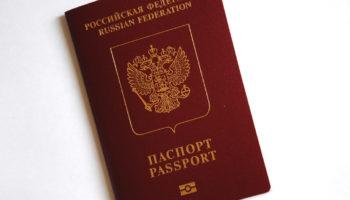 Замена испорченного паспорта: что нужно знать?